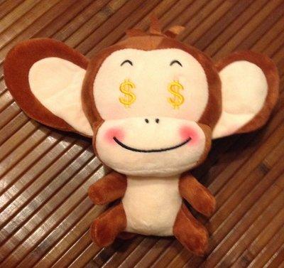 全新可坐立大耳猴