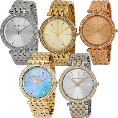 【換日線】女錶 Michael Kors Darci Crystal Pave Ladies Watch