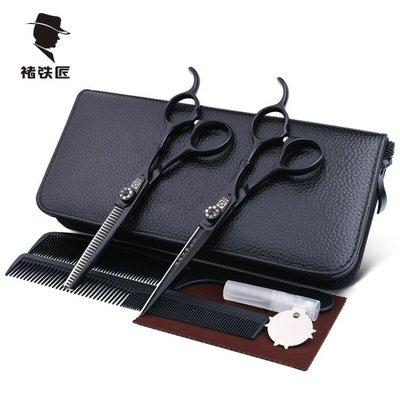 剪刀 日本進口櫻花理發剪刀專業發廊理發美發剪刀家庭剪發工具打薄剪