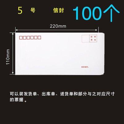 Paper  cowhide and kraft paper bags  paper bags  a4 creative      晴天雜貨鋪#9427