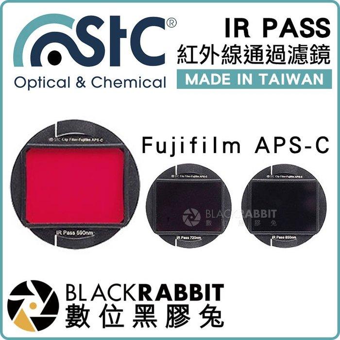 數位黑膠兔【 STC IR PASS 紅外線通過濾鏡 內置型 Fujifilm APSC 】 紅外線濾鏡 改機 IR濾鏡