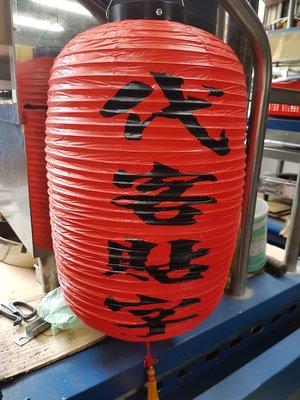 【泰裕二手貨餐具行】各式燈籠代客貼字含燈籠(另有工作台攤車水槽) 新北市