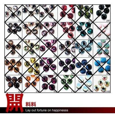 {開料料} 限量 施華洛-平底鑽 顏色包(單1顏色6种尺寸) 白彩鑽區 送綜合尺寸珍珠包