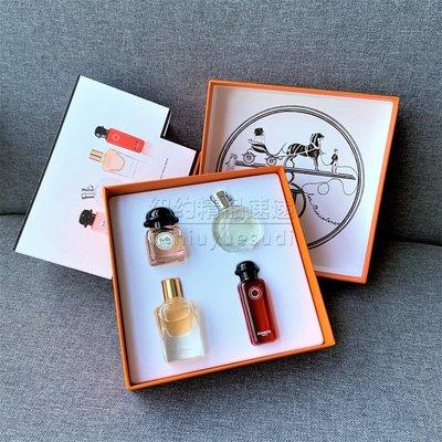 傻妞一口價Hermes愛馬仕迷你Q版香水套裝7.5ml 4件套Twilly橘彩星光禮物套盒