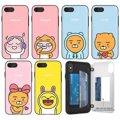 KAKAO FRIENDS 小心動 防摔側開卡夾 手機殼│iPhone 6 6S 7 8 Plus│z8335