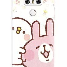 LG G6 卡娜小兔+雞雞塑膠手機殼/套