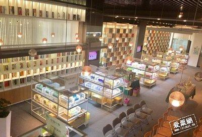 【台中愛票網】台南 港香蘭綠色健康知識館 雙人養生茶包DIY+原味紅棗片 優惠套票 1張