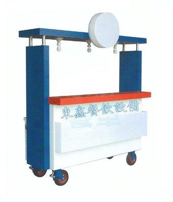 ~~東鑫餐飲設備~~ 全新 馬鈴薯餐車 / 5尺行動攤車台 / 造型車台 / 訂做車台