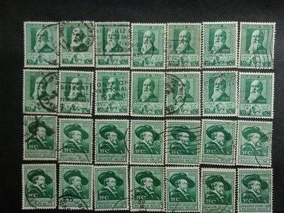 【亂世奇蹟】1930年比利時彼得保羅魯本斯及Zenobe Gramme發明家郵票2全共14套__316