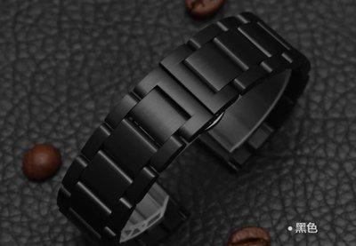 錶帶屋 黑色PVD 20mm 22mm平頭 厚實不銹鋼實心錶帶使用按鈕飛機扣 送快拆錶耳針 現貨