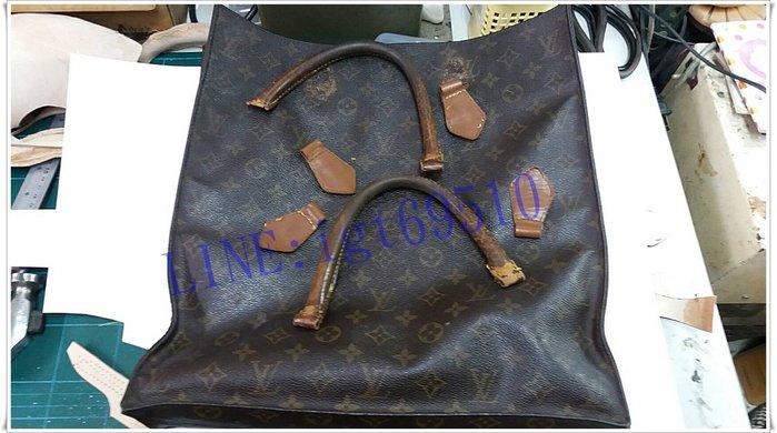 Louis Vuitton LV MI0970 絕版品 VAVIN GM 大購物包 便當包 天心包 提帶斷裂維修 換提帶
