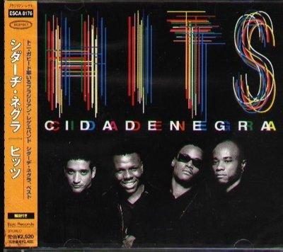 K - Cidade Negra - Hits / Dubs - 日版 - NEW