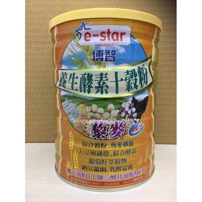 博智 養生酵素十穀粉 600g