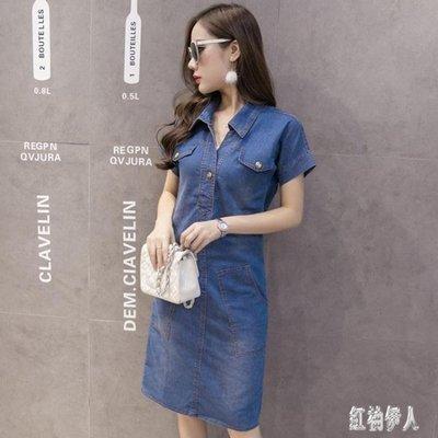 新款女裝韓版薄款修身短袖牛仔連身裙氣質短裙休閒時尚夏季口袋洋裝女CC295【藍色彼岸】