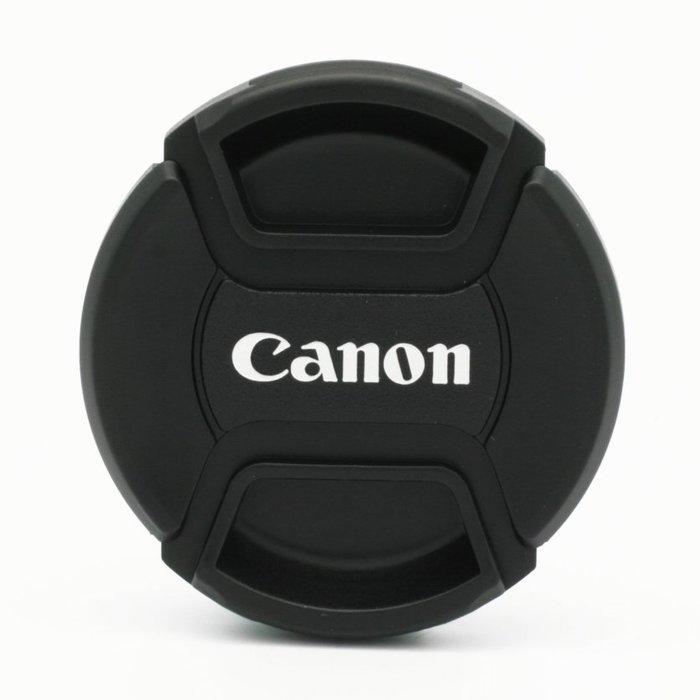 又敗家@佳能Canon鏡頭蓋58mm鏡頭蓋A款Canon副廠鏡頭蓋中捏鏡頭蓋相容Canon原廠鏡頭蓋e-58II鏡頭蓋58mm鏡頭前蓋鏡前蓋58mm鏡蓋附繩帶繩