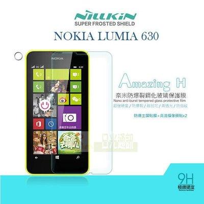 日光通訊@NILLKIN NOKIA LUMIA 630 H 防爆鋼化玻璃保護貼/螢幕保護膜/螢幕貼/玻璃貼(無導角)