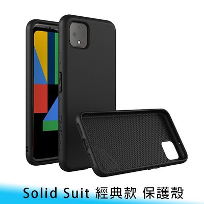 【台南/面交/免運】原廠 犀牛盾 SolidSuit Google Pixel 4/4 XL 經典款 保護殼 不退換貨