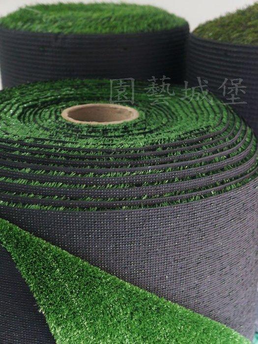 【園藝城堡】人工草皮~草高2.5cm(整捲 寬100cm*長25m) 四色經典直捲草(黃捲草)