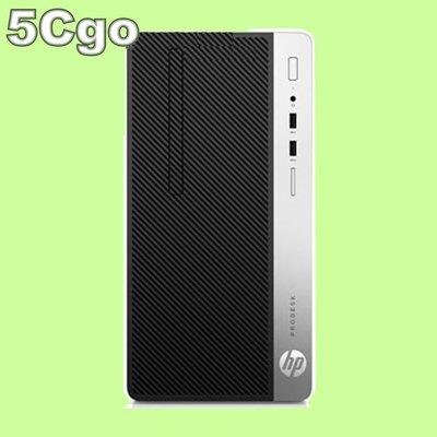 5Cgo【權宇】HP PRO400G4 MT-I5 7500 4G 1T DVD燒WIN10PRO 1NV06PA 含稅