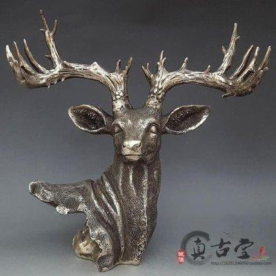 天吳寶軒 仿古純銅黃銅鍍銀鹿首擺件仙鹿福祿長壽家居裝飾禮品古玩收藏zgt-01344