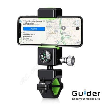 Guider-全新自行車手機架:「贈電池」多功能LED前燈手機夾 單車警示燈架 腳踏車防盜手機座 指南針導航手機支架