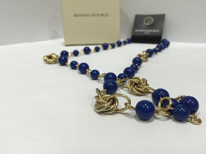 全新未用 BANANA REPUBLIC 藍色系 珠珠長鍊