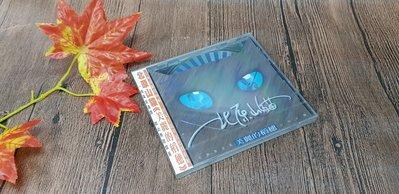 Q2007-CD未拆】北原山貓《美麗的稻穗》-特別收錄萬沙浪新版〔風從哪裡來〕。〔那魯灣情歌〕…等6首-鴻谷唱片