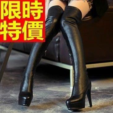長靴-歐美大方性感高跟圓頭真皮過膝女馬靴64e3[獨家進口][米蘭精品]