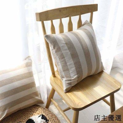 日系滌棉條紋大抱枕靠墊套沙發靠背辦公室床頭汽車布藝腰靠枕