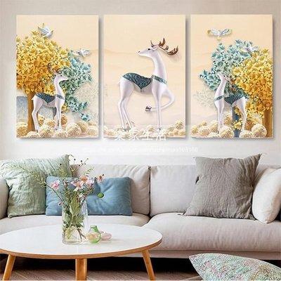 幸福發財麋鹿客廳裝飾畫冰晶玻璃無框畫沙發背景墻北歐臥室三聯畫【30*40三幅】