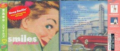 (日版全新未拆) 堂島孝平 3張專輯一起賣 SMILES + FIRST BEGINNING + Unirvana