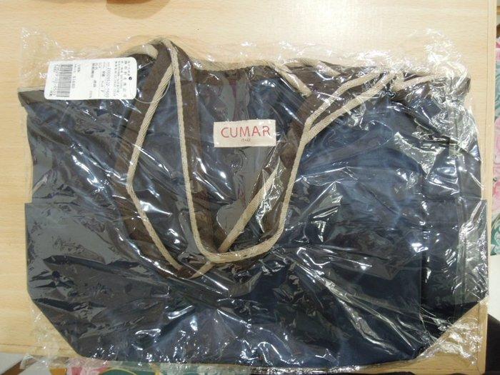 全新CUMAR手提包  購物包 手提袋 購物袋  (防水)