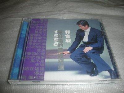 郭富城 最好唱的國語精選1998 飛碟唱片發行
