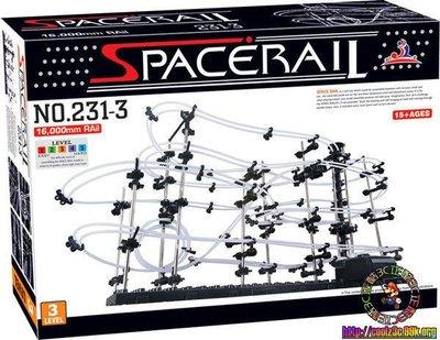 【酷正3C】雲霄飛車三級 曲速引擎 太空軌道三級SPACERAIL3 231-3 組裝玩具