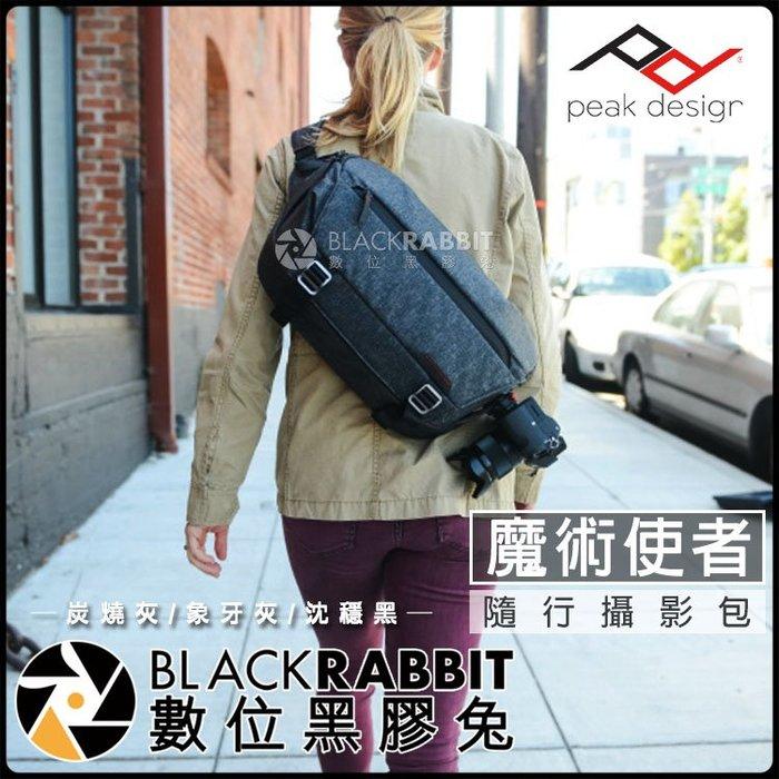 數位黑膠兔【 PEAK DESIGN 魔術使者 隨行 攝影包 】 相機包 相機袋 斜背包 攝影器材包 防潑水 攝影袋