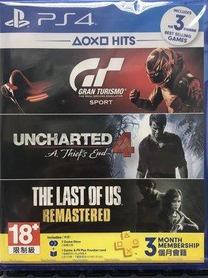 【飛鴻數位】PS4 跑車浪漫旅GT SPORT+ 秘境探險4 兩片裝 拆封新品『光華商場自取』