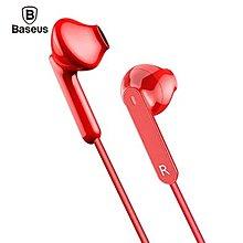 【Baseus 倍思】 TypeC接口耳機 線控有線耳機 運動耳機 通話耳機 線控耳機 聽歌耳機 C16 Encok
