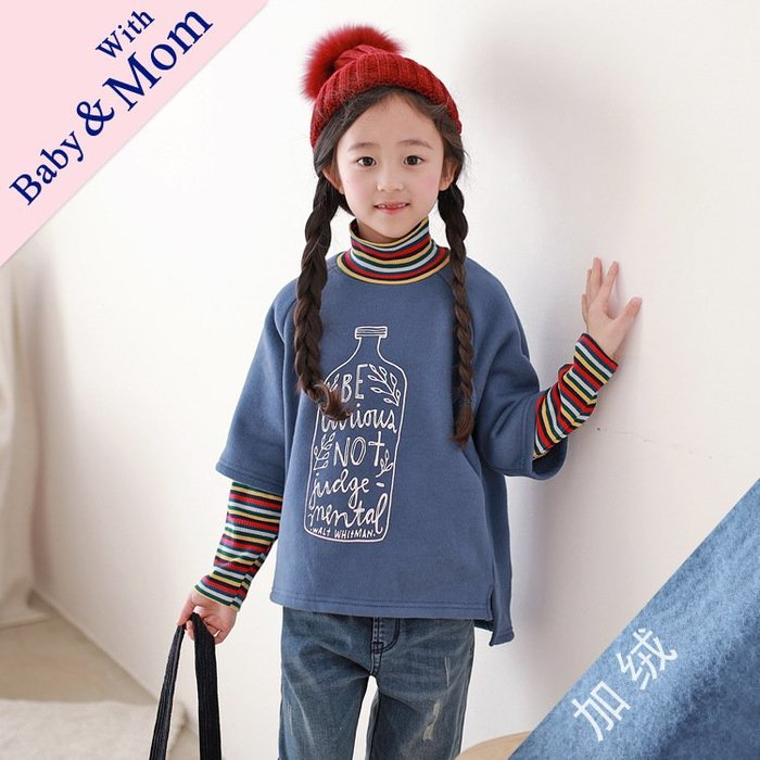 上衣女童親子裝彩條紋拼接假兩件高領上衣中大童秋冬加絨加厚套頭上衣--崴崴安