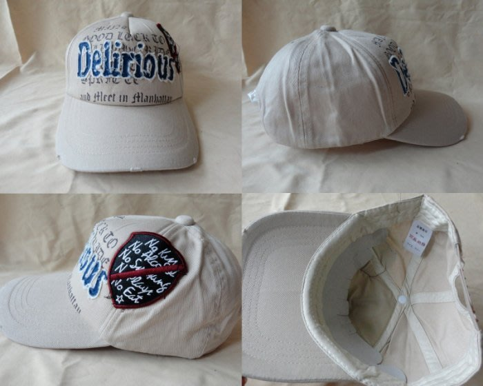 Delirious 運動帽 遮陽帽 棒球帽 純棉 卡其色 加長帽沿