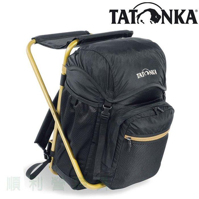 德國TATONKA 多功能折椅背包 2295 黑/金 背包椅 椅凳 釣魚 旅行 排隊 登山露營 OUTDOOR NICE