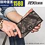 〖皮藏客〗NlY 2PZK YRD 038 手工羊皮手機手...