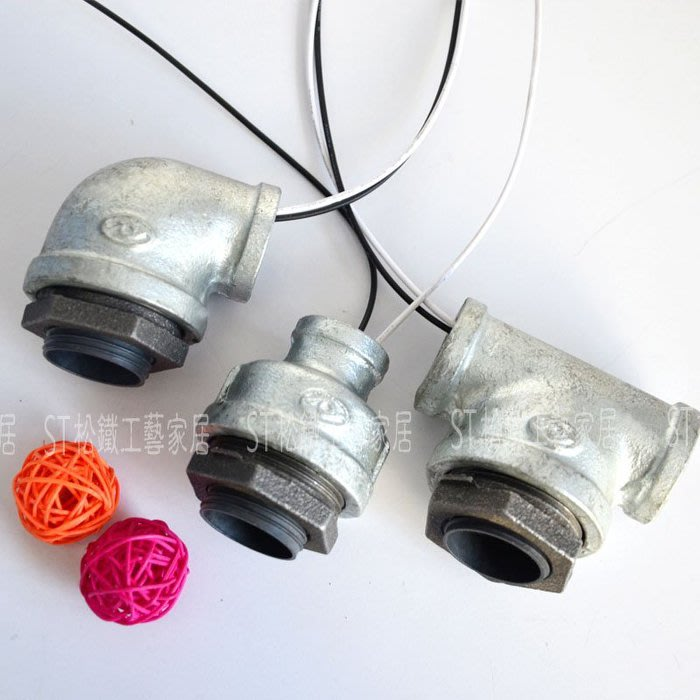 【松鐵工藝家居】 現貨 4分 水管燈頭鍍鋅管異徑轉化水管燈座燈頭燈罩創意復古工業風燈座 DIY