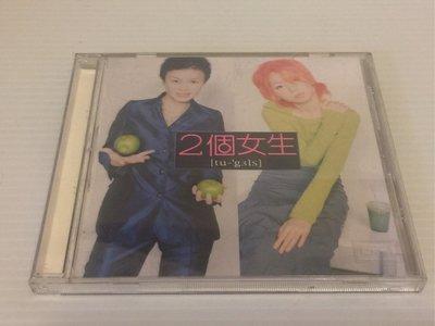 【阿輝の古物】CD_2個女生 FAR AWAY 啄木鳥