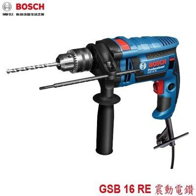 【MR3C】含稅附發票  BOSCH GSB 16 RE Professional 震動電鑽 06012281C0