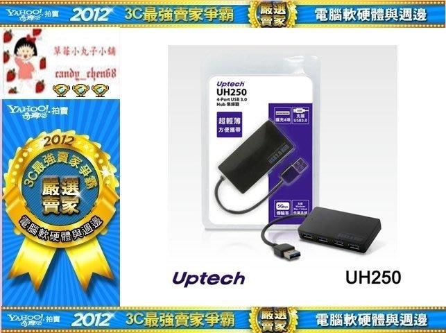 【35年連鎖老店】登昌恆 UPTECH UH250 4port USB3.0 HUB 集線器有發票/可全家/1年保固