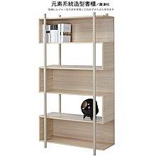 隔間櫃【UHO】元素系統隔間櫃(無玻璃)  HO20-307-3