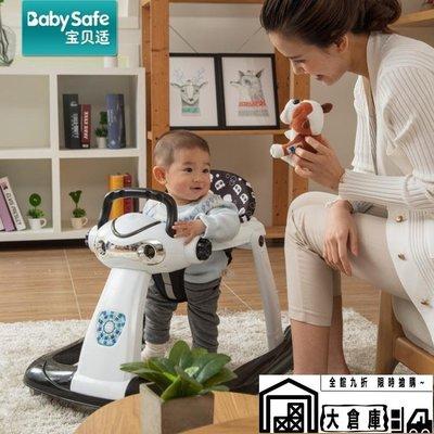學步車多功能防側翻6/7-18個月嬰兒男寶寶手推可坐女孩兒童幼兒車 【大倉庫】
