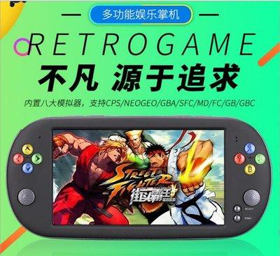 霸王小子PSP X16大屏7寸高清掌上GBA街機NES懷舊FC魂鬥羅遊戲機15096
