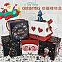 鉛筆巴士-  現貨 掀蓋式 聖誕禮物盒 聖誕盒聖...