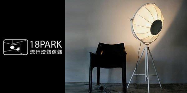【18Park】設計師風格 迷你版 攝影棚立燈 [ 傘燈-小-白 ]